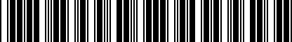 Barcode for 3C8071910